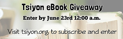 Join our e-book give-away!