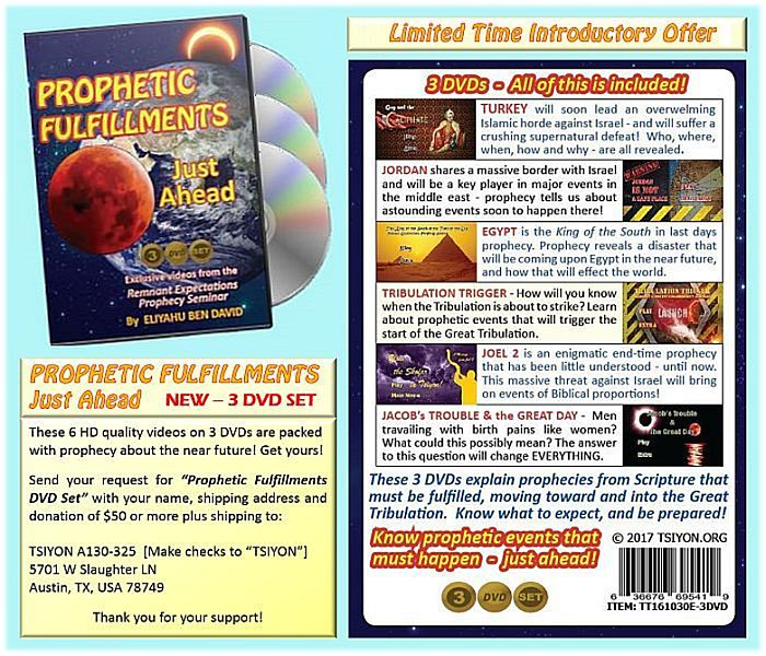Get this 3 DVD prophecy set!