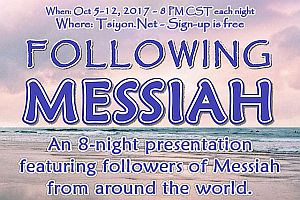 Following Messiah - Come join us!