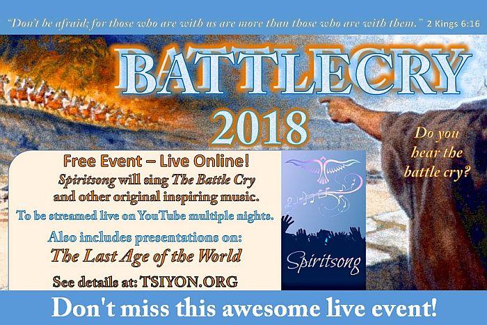 Battlecry2018-Pinterest