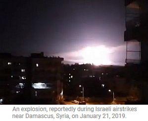 Damascus Air Strikes