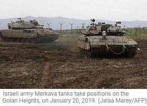Tanks on the Golan.