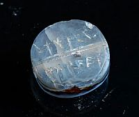 The bulla �(belonging) to Nathan-Melech, Servant of the King,� discovered March 31st, 2019. (Credit: ELIYAHU YANAI/CITY OF DAVID)