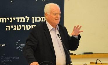 Amos Gilad, Israel Defense Ministry