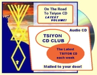 TSIYON CD CLUB