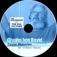 Tsiyon DVD - The Kingdom