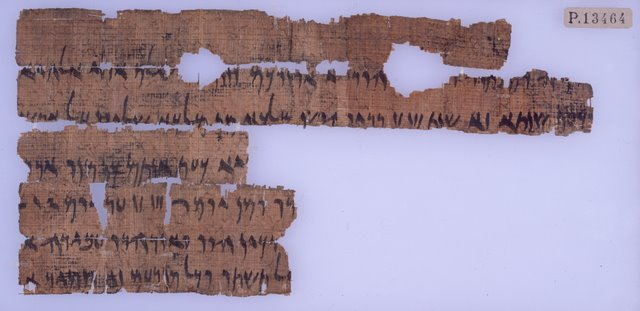 Passover Papyrus Front