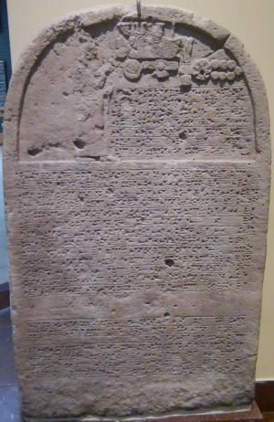 Sennacherib Stele