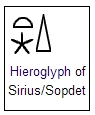 Hieroglyph of Sirius