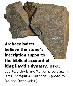 House of David Inscription
