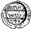 Baruch Seal