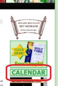 Calendar Link