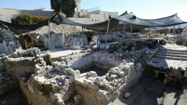 City of David excavations