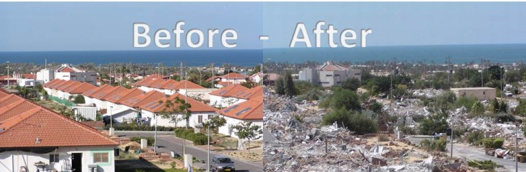 Gush Katif - before and after