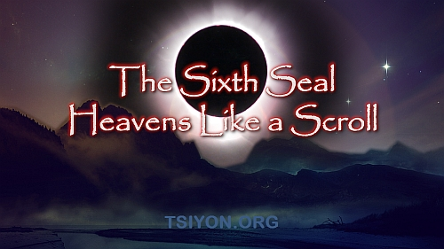 Sixth Seal Signs in the Sky