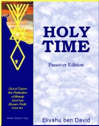 Holy Time Sample Ebook