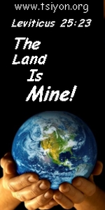 """The Land Is Mine! Says YHWH"""