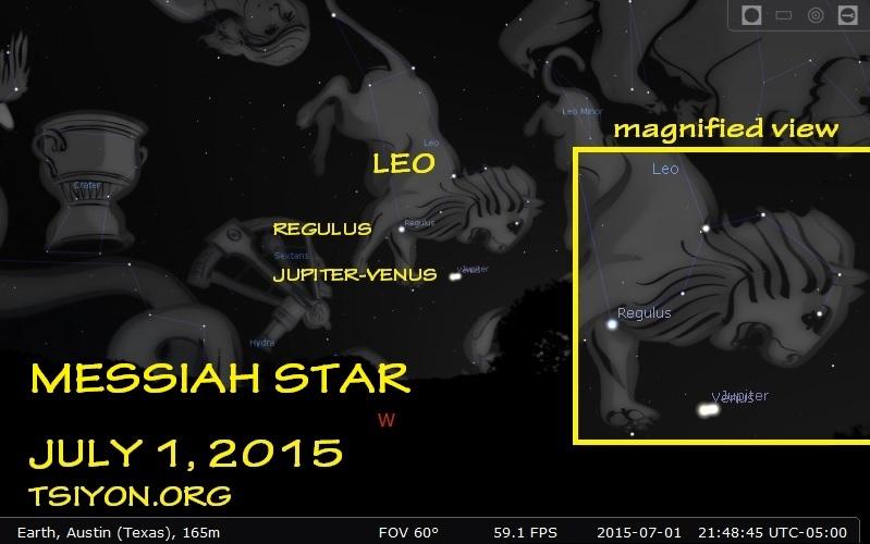 Messiah Star - 2015