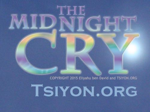 Visit Tsiyon.org