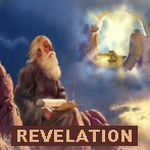 Listen to the Tsiyon Revelation Series!