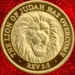 Silver Kingdom Shekel