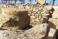 Altar at Shilo