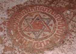 Shilo Mosaic