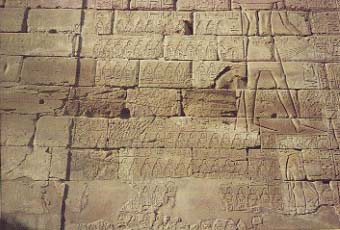 Triumphal relief of Pharaoh Shishak