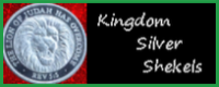 99.999 pure Kingdom Silver Shekels