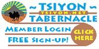 Tsiyon Members Site