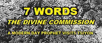 Modern Day prophet visits Tsiyon