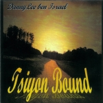 """Tsiyon Bound"" Album Cover"