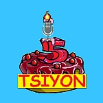 On the Road to Tsiyon is 5 years old!