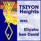 Tsiyon Heights Messianic Radio