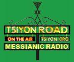 tsiyon-logo-325x275