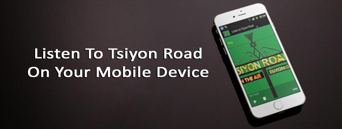 Tsiyon App Slide 1