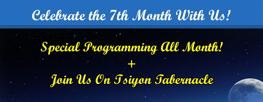 Join us for Special 7th Month events right here on Tsiyon Road Radio.