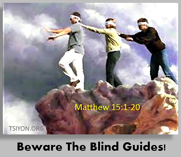 Beware Blind Guides