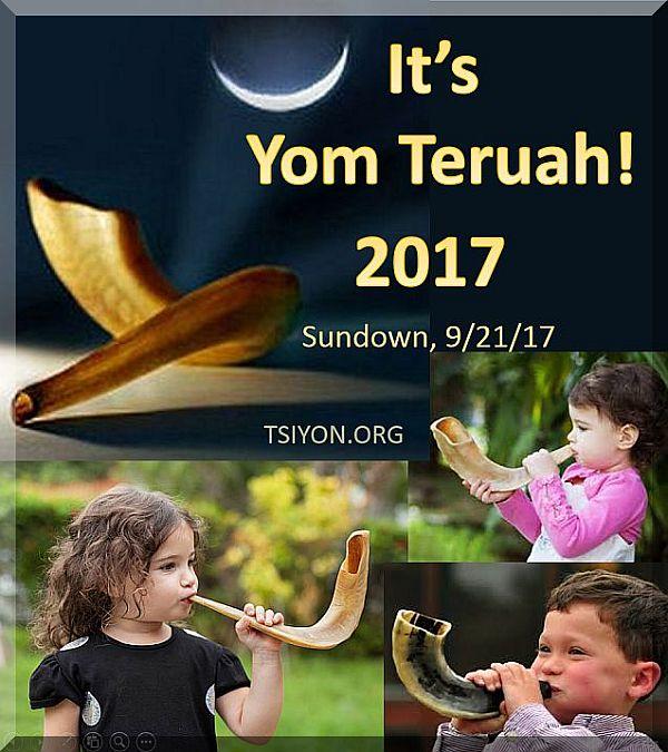 It's Yom Teruyah!
