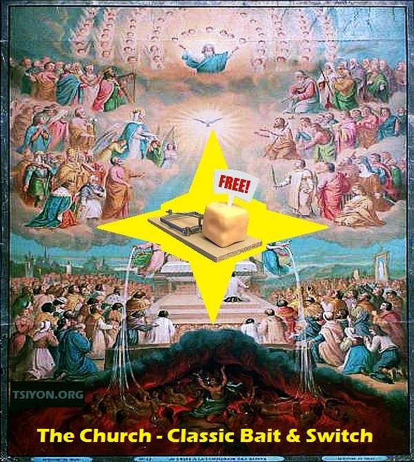 The Church - Classic Bait and Switch