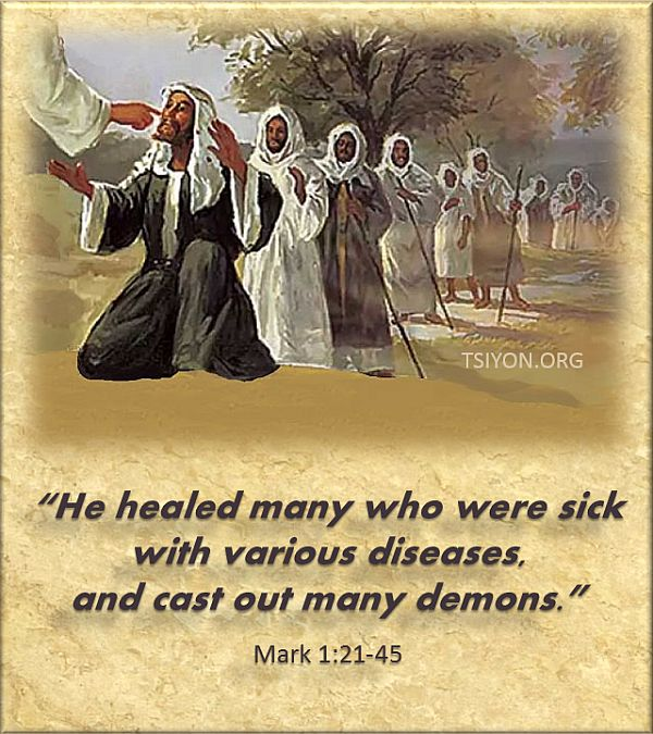 He healed many and cast out demons