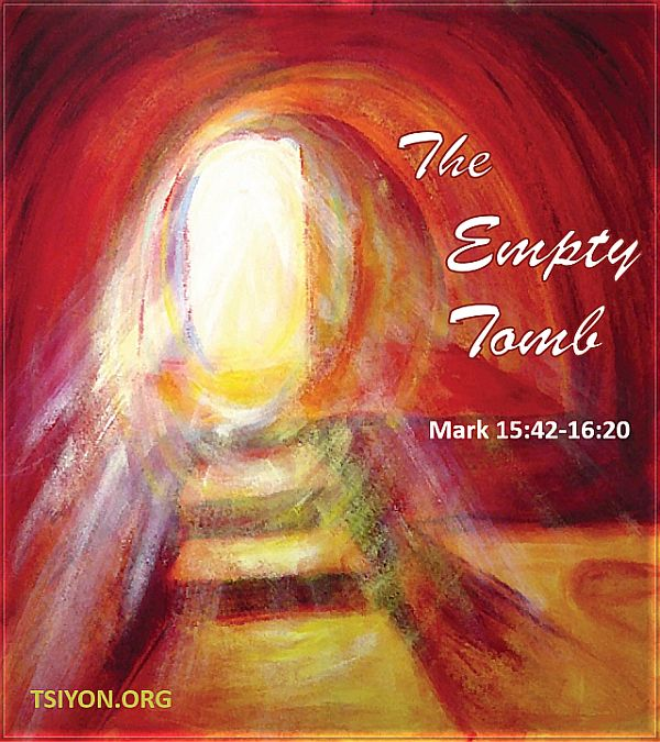 The Empty Tomb.