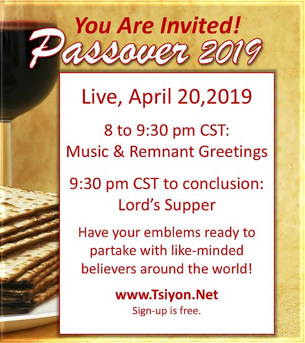 Welcome to Passover 2019