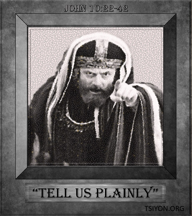 Tell us plainly!