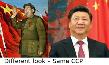 Different look, same ideology.