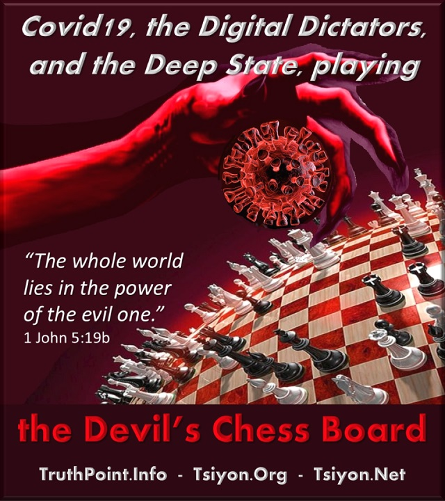 Don't Play The Devil's Chessboard