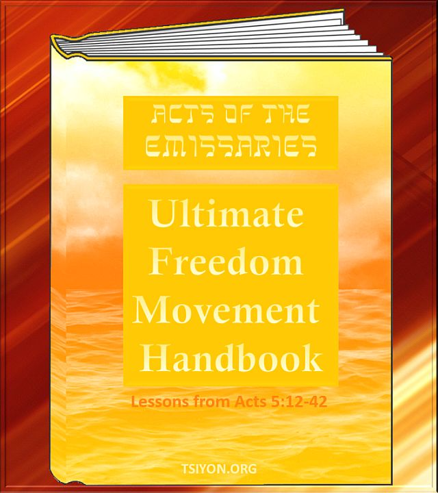 Ultimate Freedom Movement Handbook from Acts 5