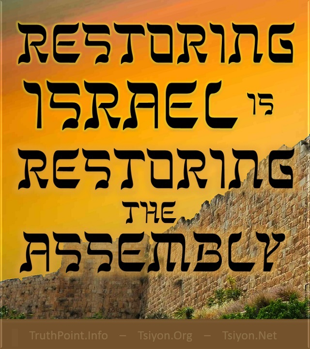 Restoring Israel is Restoring the Assembly