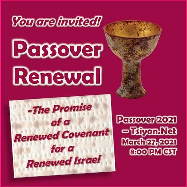 Image: Wine, unleavened bread; Text: You're invited! Passover Renewal.  The promise of a renewed covenant for a renewed Israel. Passover 2021.