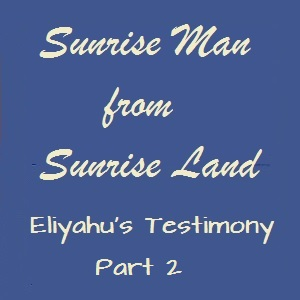 History Eliyahu ben David